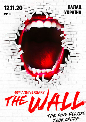 The Wall. Rock opera