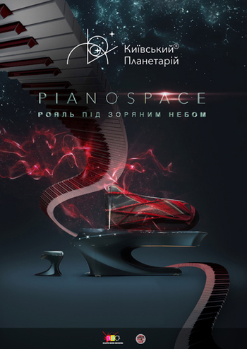 Piano Space. Сузір'я Франції