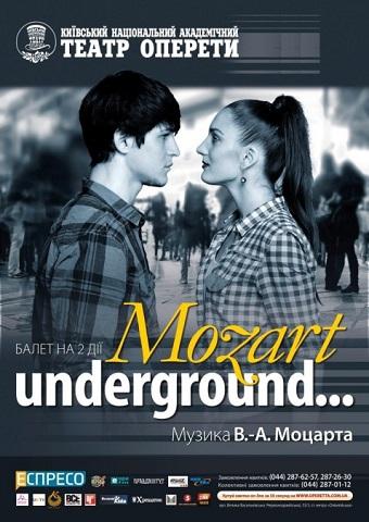 Моцарт underground...