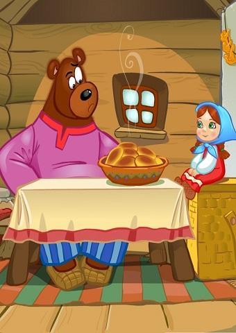 Марійка і ведмідь