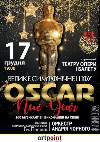 New Year Oscar